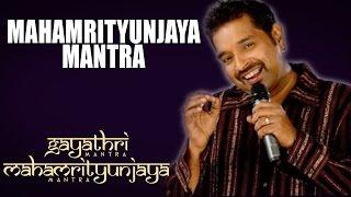 Gambar cover Mahamrityunjaya Mantra | Shankar Mahadevan | (Album: Gayatri & Mahamrityunjaya Mantra) | Music Today