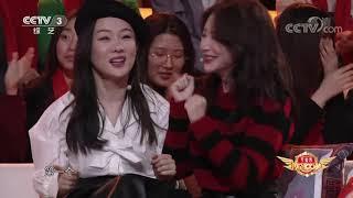 [黄金100秒]新春夺金欢乐聚之福利时刻| CCTV综艺
