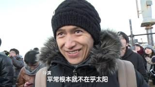 《我住在这里的理由》10 日本校花结婚后什么样? 阿部力 検索動画 3