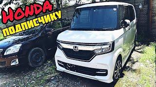 Продал N-Wgn подписчику! Готовим StepWGN покорять Соликамск!!! Будни Japan Auto