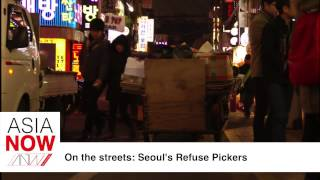 ASIA NOW: On the street, Seoul