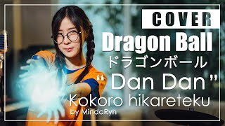 Download lagu Dragon ball GT dan dan kokoro hikareteku MP3