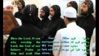esmou epchois coptic hymn لحن أسمو أبشويس