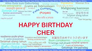 Cher   Languages Idiomas - Happy Birthday