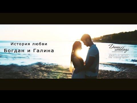 знакомства в самаре тольятти love