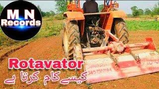 Tractor Rotavator in Punjab Pakistan  [M N]