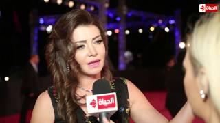 لقاء سويدان تنتقد مهرجان القاهرة السينمائي