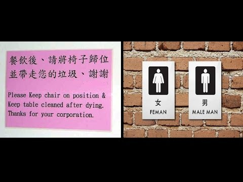 Most Funny Asian Translation Fails that actually exist