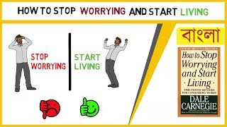 How to Stop Worrying and Start Living Bangla - Book Summary