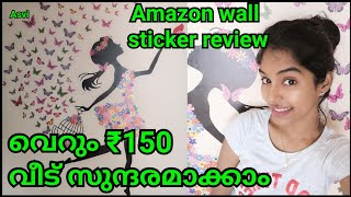 DIY Room Decoration @₹150 in malayalam|Wall decoration Ideas|Amazon wall stickers Review&demo|Asvi
