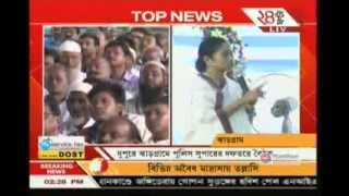 WB CM addresses a public meeting at Jhargram