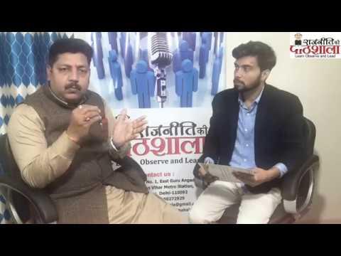 Shree Chandra Mohan Sharma, Member advisory board talks about Indian  Politics