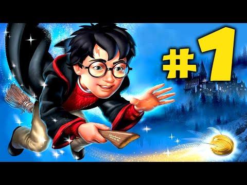 Гарри Поттер и Философский Камень Прохождение #1 - МАЛЬЧИК, КОТОРЫЙ ВЫЖИЛ!