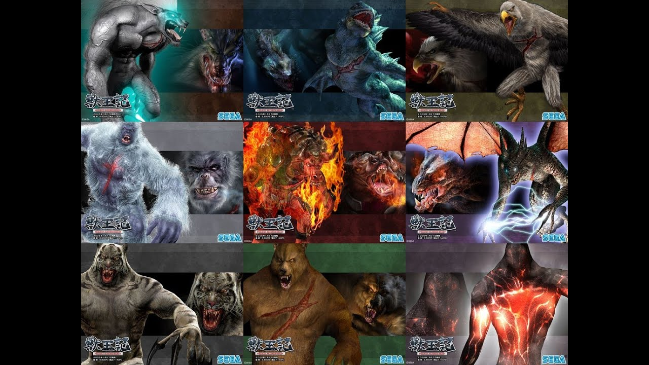 PROJECT ALTERED BEAST: All Transformations