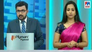 സൈന് ലാംഗ്വേജിനു പിന്തുണയുമായി മനോരമ ന്യൂസും; പ്രത്യേക ബുള്ളറ്റിൻ | 2 P M News | News Anchors - Joh