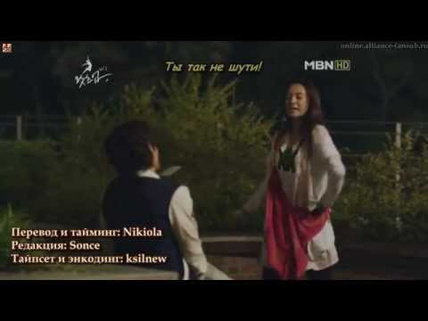 What's Up Ep03 (Stupid Cupid, rus sub) song 06