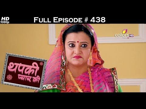 Thapki Pyar Ki - 21st September 2016 - थपकी प्यार की - Full Episode HD