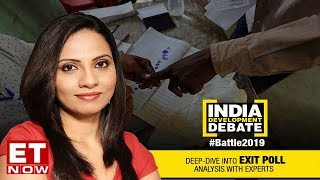 Exit poll showed NDA majority, can all exit polls be wrong? | India Development Debate