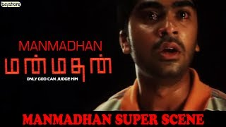 Manmathan - Super Scene | Silambarasan | Jyothika | Goundamani | Santhanam
