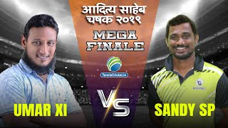 MEGA FINAL | Sandy SP vs Umar XI | Aditya Saheb Thackeray Chashak 2019, Worli, Mumbai