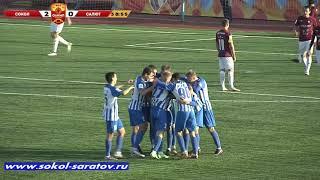 Алексей Доля доводит счет в мачте с \Салютом\ до крупного забивая дебютный гол за \Сокол\ 3-0