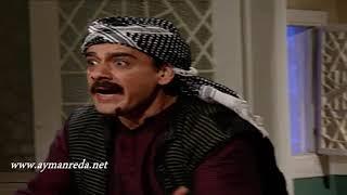 باب الحارة ـ  الدرك بفتشو حارة العكيد أبو عرب ـ أيمن رضا ـ صالح الحايك ـ عاصم حواط