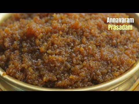నిజమైన అన్నవరం సత్యనారాయణ స్వామి ప్రసాదం|Annavaram prasadam secret recipe at home by vismai food