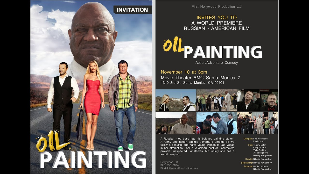 Oil painting youtube for Film premiere invitation template