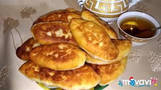 ПИРОЖКИ.  Супер вкусные пирожки! empanadas