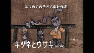 ユーリー・ノルシュテイン監督特集上映『アニメーションの神様、その美しき世界』」の関連記事はこちら。 http://natalie.mu/eiga/news/203632.