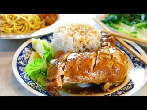 SOY SAUCE CHICKEN - Simple And Delicious Michelin Star Recipe Made At Home