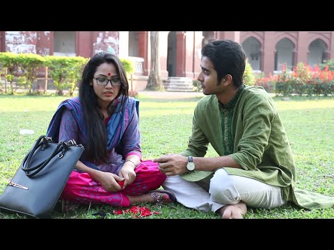 "Behind the Job -""TRAP""!!, Lost Love Story!!!, a work by Dhaka University Students."