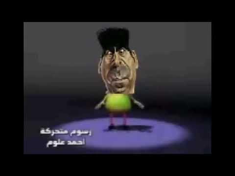 حمود حبيبي حمود بحلتها الجديدة