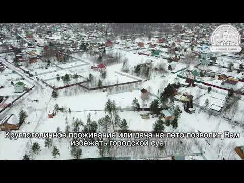 Продаю участок в городе Электростали.