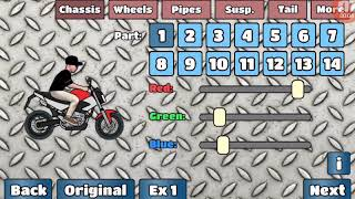 Moto do Renato wheelie challenge