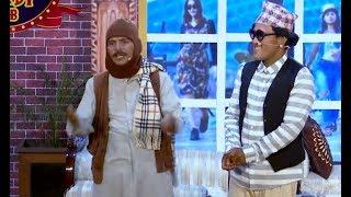 mundre-ko-comedy-club-49-trailer-maya-chhapakkai-ll-dipak-dipa-magne-supuspa
