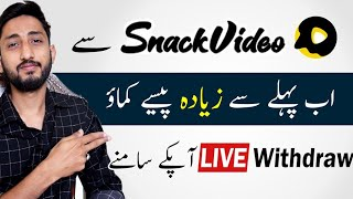 Earn Money Online By Snack Video || Online Earning App || Snack Video Se Paise Kaise Kamaye.