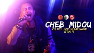 Cheb Midou 2021  - Amar Ya Amar / الشاب ميدو يلهب زفاف بأغنية سطايفية [ Live Mariage ]