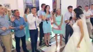 Песня жениху от невесты на свадьбе 2015. Смотреть всем!!! Очень круто!!!