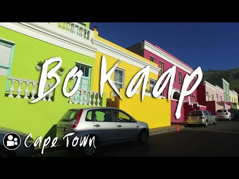 BoKaap, The Cape Malay Quarter | Colourful Neighbourhood of Cape Town
