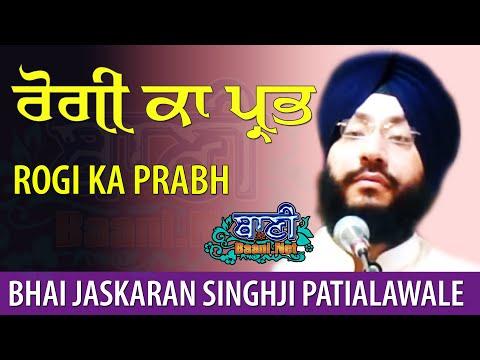 Bhai-Jaskaran-Singh-Ji-Patiala-Wale-03-August-2019-G-Bangla-Sahib