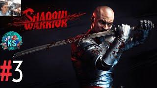 Shadow Warior Playstation 4 (Геймплей Игры №3) / Видео