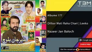 Nazeer Jan Baloch - Dilbar Wati Raha Chare  Leeko | نظیر جان بلوچ | Balochi song 2020