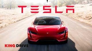 Tesla, что ты творишь?!!!