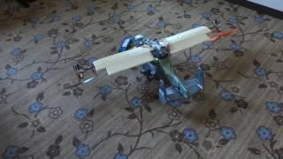 Bicopter VTOL
