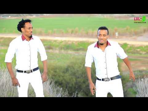 Sultan & Zeresenay ( Deki Weldu )  | Ykreta | ይቕሬታ | New  Eritrean Music 2017 - LUL TV