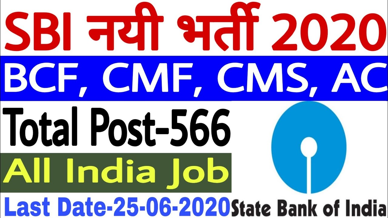 www.state bank of india recruitment.com