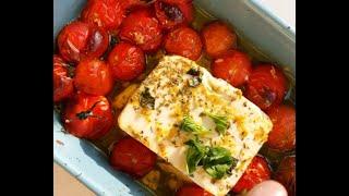 Запечённый сыр фета с помидорами в духовке рецепт Shorts