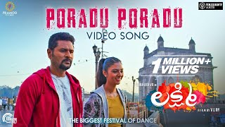 Lakshmi | Poraadu Poraadu | Telugu video Song | Prabhu Deva ,Ditya Bhande | Sam CS | Official