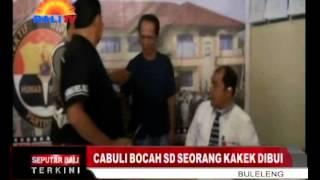 Download Video CABULI BOCAH SD SEORANG KAKEK DIBUI MP3 3GP MP4